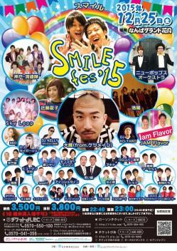 SMILEfes'15