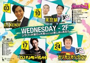 『バキバキ☆ビート!』メンバーが出演する水曜日のジラフイベント
