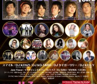 BAKIBAKI☆PARTY! 当日会場引換、前売りチケットご予約フォーム開設!