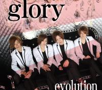 夜生スターダムユニット「evolution」のシングルgloryが配信開始!
