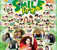 SMILEfes'16