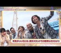 バキバキ☆ビート!Ⅱ【今週土曜日 24時放送】5月12日放送